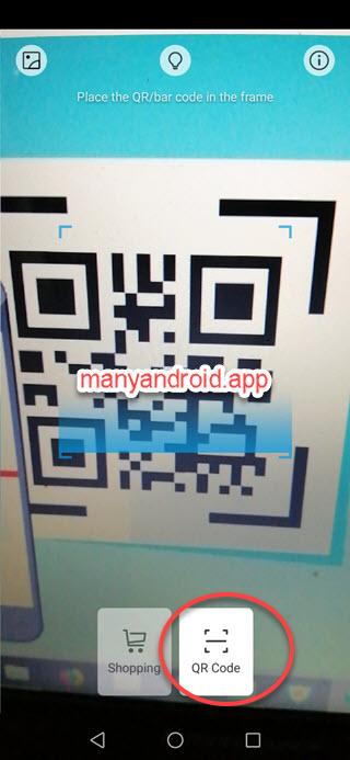 huawei phone scan qr code