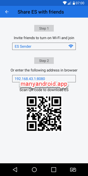 Share ES File Explorer app with friends