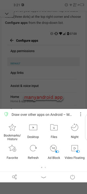 Alook browser for Android menu