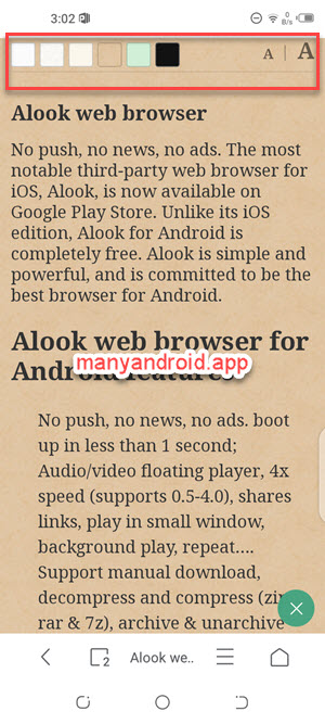 alook web browser android reader mode