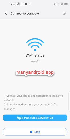 shareme for android - phone and computer ftp transfer